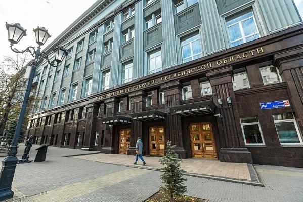 Областная прокуратура проверила правдивость отчётов депутатов и госслужащих