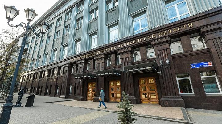 Умолчали о долгах: депутатами Заксобрания Челябинской области заинтересовалась прокуратура
