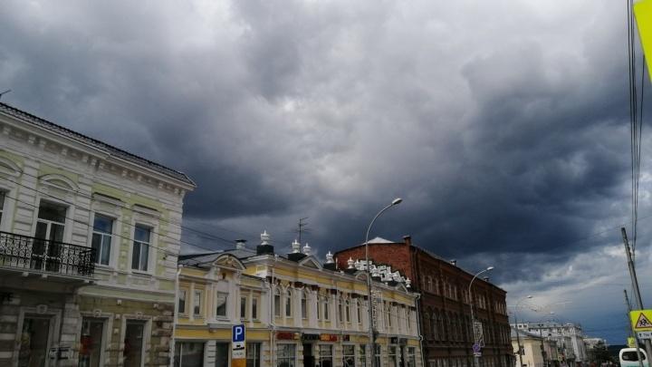 В Перми из-за грозы и ливней ввели режим повышенной готовности