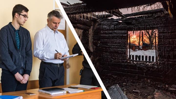 Пожар в Полойке, триумф Жоглика и хоромы арестованной чиновницы. Главное за неделю