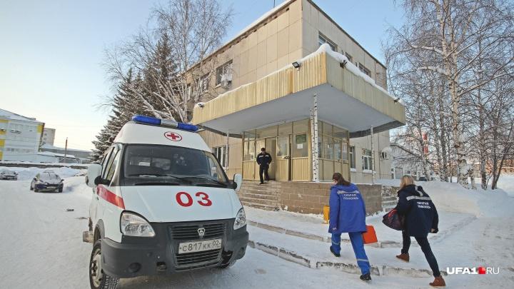 Число отравившихся в Уфе школьников достигло 12 человек