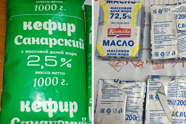 Использовать партию этих продуктов в пищевых целях производителю запретили