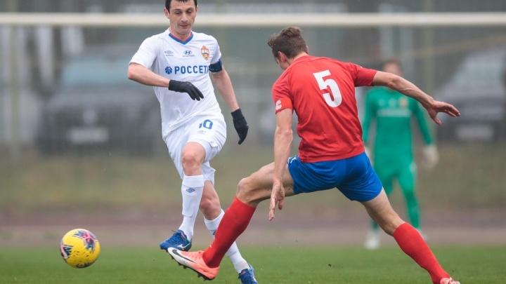 Ростовский СКА сыграл против ЦСКА