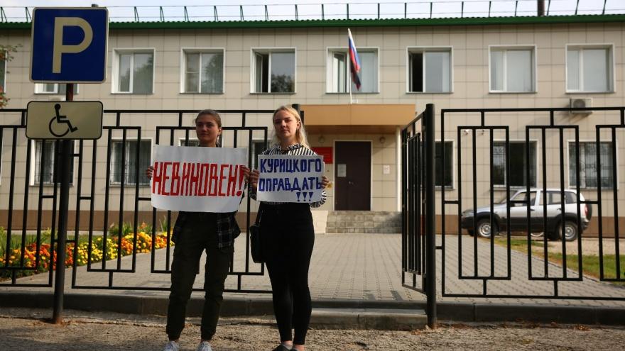Он никого не бил: под Новосибирском судят директора за насилие над учениками