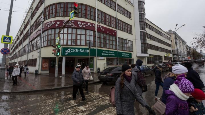 Улицы нашего городка: где жил Татищев, печатали деньги для Колчака и куда водили дам лёгкого поведения