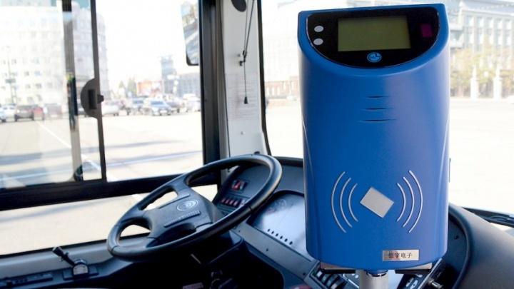 В Кургане введут единую транспортную карту: оплатить можно электронным проездным или смартфоном
