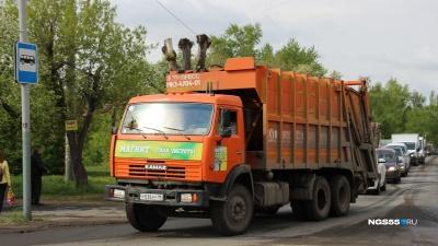 Здания бывшего ПАТП-1 перешли к главному перевозчику мусора в Омске
