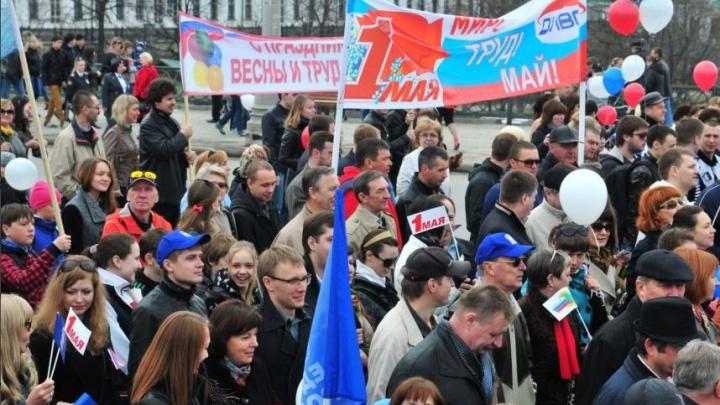 Центр Екатеринбурга перекрыли ради демонстрантов