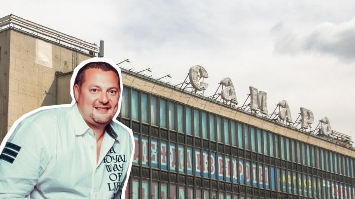 Власти Самары отказали олигарху Шаповалову в высотной застройке около ЦУМ «Самара»