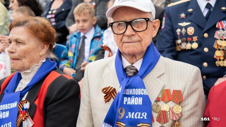 Как прошел парад Победы в Ростове: фоторепортаж 161.RU
