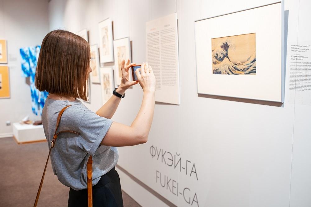 Лекцию прочитают в Музее изо