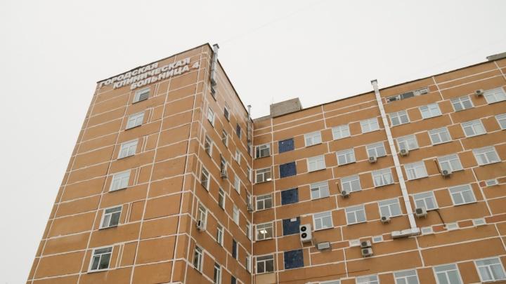 В Перми в ГКБ №4 заработало онкологическое отделение