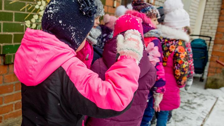 «Малыши под вашим гнётом»: воспитатель в детском саду назвала 5 типичных ошибок родителей