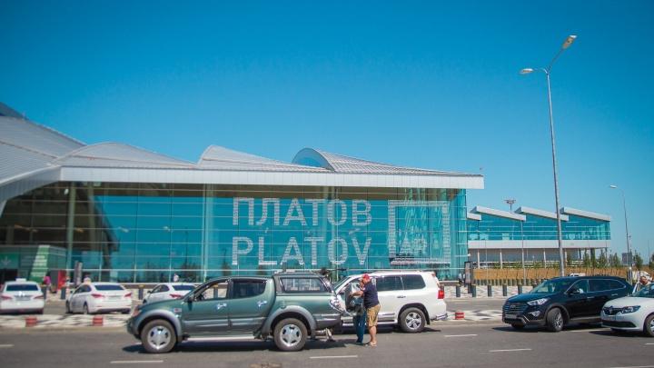 В Ростове открыли продажи авиабилетов на прямой рейс до Краснодара