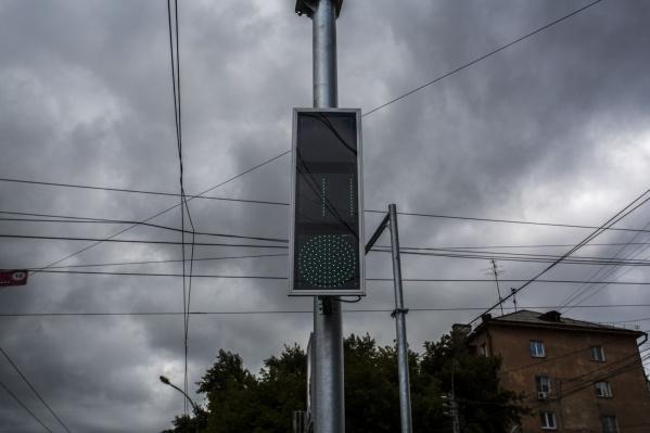 Светофоры должны включить к 20:00