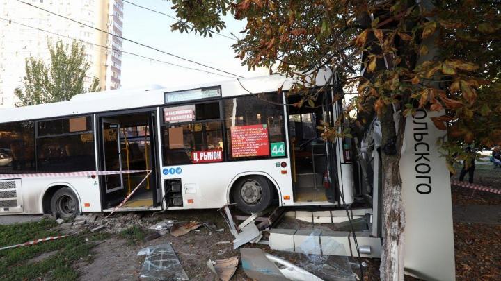 В ДТП на Шайбе пострадал 10-летний ребенок: онлайн-трансляция