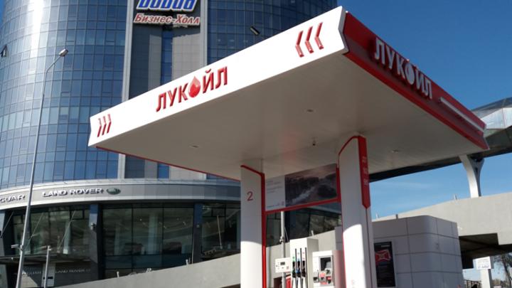 Современный «Автомат» — экономия на топливе: новая автоматическая АЗС «ЛУКОЙЛ» в Челябинске