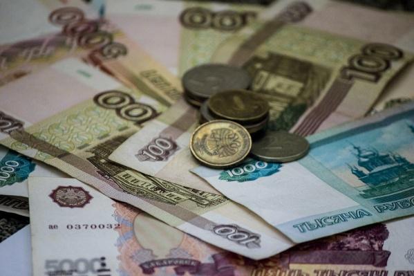 Сумма страховки варьируется от 200 до 280 руб. в месяц