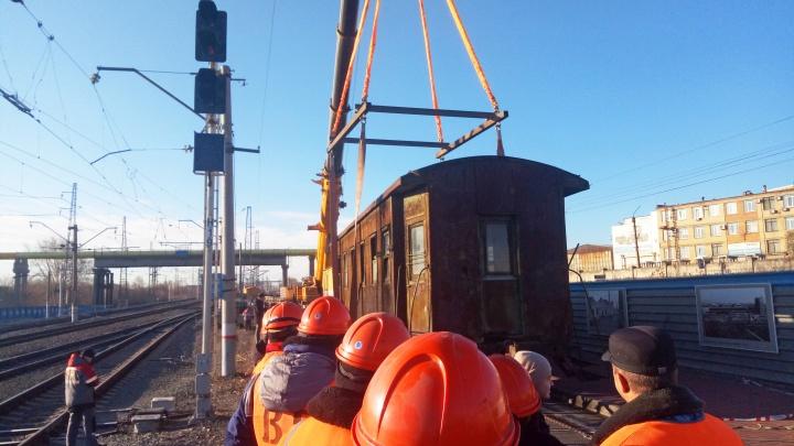 В Челябинск прибыл пассажирский вагон, видевший ещё крестьян