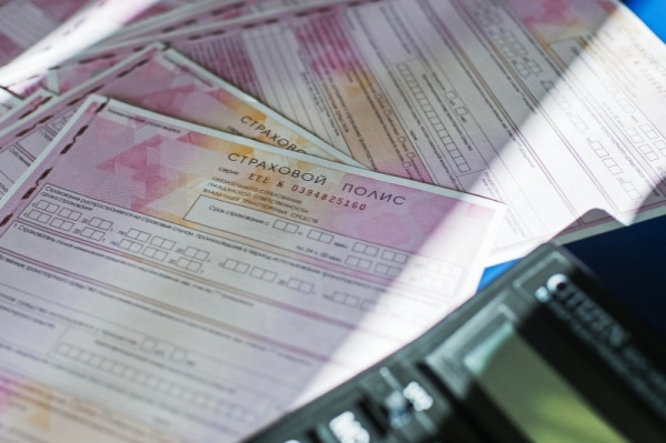 Полис ОСАГО в Новосибирске сейчас получить невозможно