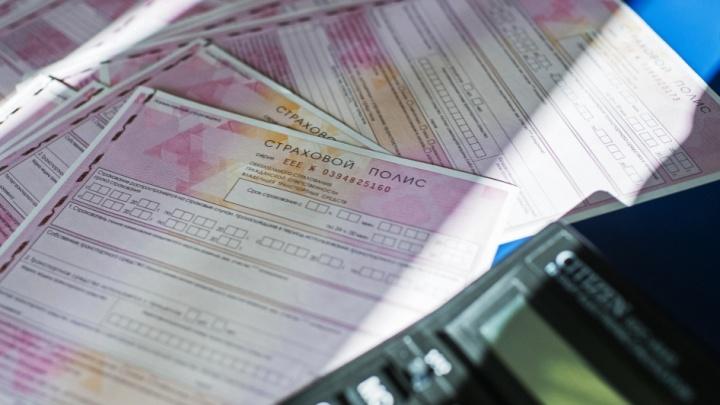 ОСАГО рухнуло: новосибирцам отказывают в прохождении техосмотра и выдаче страховки
