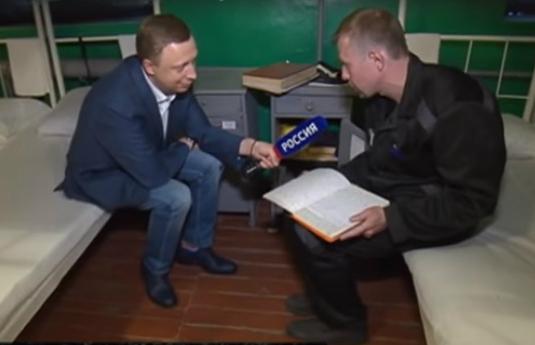 Съёмочная группа телеканала «Россия 1» посмотрела, как живёт экс-мэр Ярославля