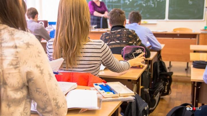 Стало известно, какие классы откроют в школе на территории ЗИМа в Самаре