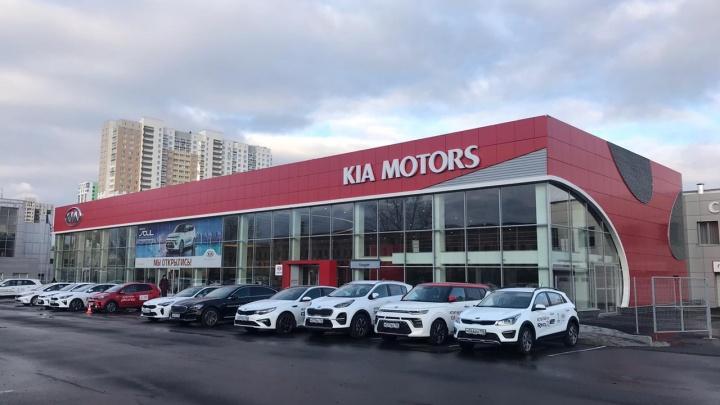 Самый большой на Урале: в Екатеринбурге открылся новый дилерский центр KIA