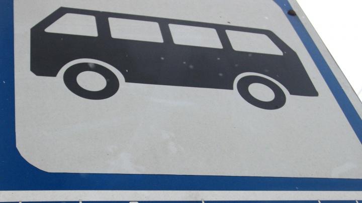 Остановку автобусов возле известного храма передвигают на 70 метров