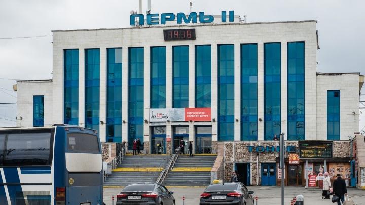 Новый железнодорожный вокзал Перми построят рядом с микрорайоном Парковый