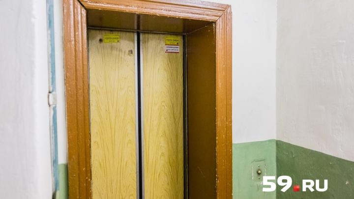 За год в Прикамье заменят 275 лифтов. Ищите свой дом на карте