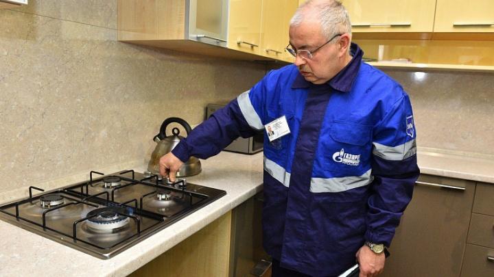 В 70 жилых домах Ярославля собираются отключить газ