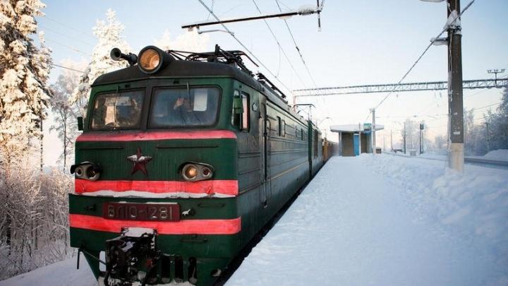 На Южном Урале отменили несколько электричек на новогодние каникулы