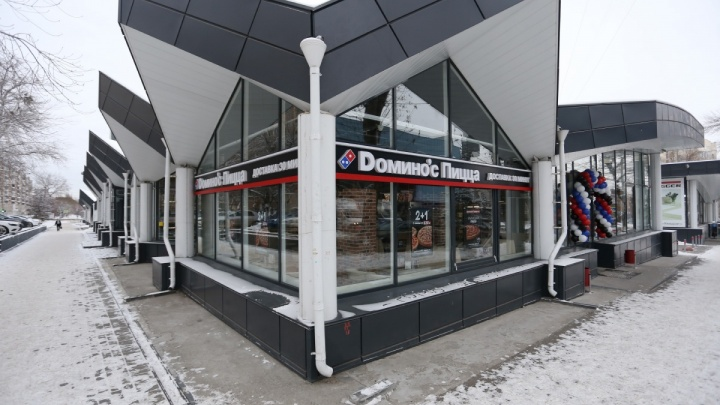 В Екатеринбурге открылся ресторан сети Domino's Pizza, котораяфинансировала сериал «Симпсоны»