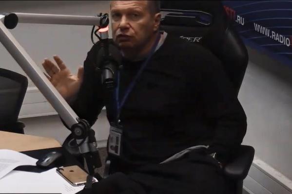 В очередном радиоэфире Соловьёв вновь прокомментировал события в Екатеринбурге