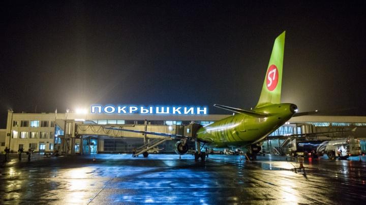 В сервисах «Яндекса» переименовали аэропорт Толмачёво