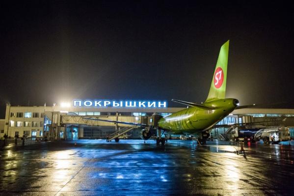 Название новосибирского аэропорта дополнили именем Александра Покрышкина