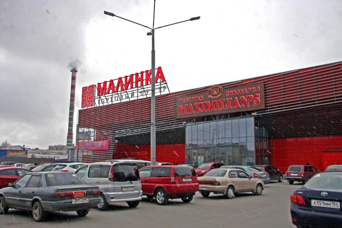 Девушка получила условный срок за кражу забытой сумочки с 300 тысячами рублей