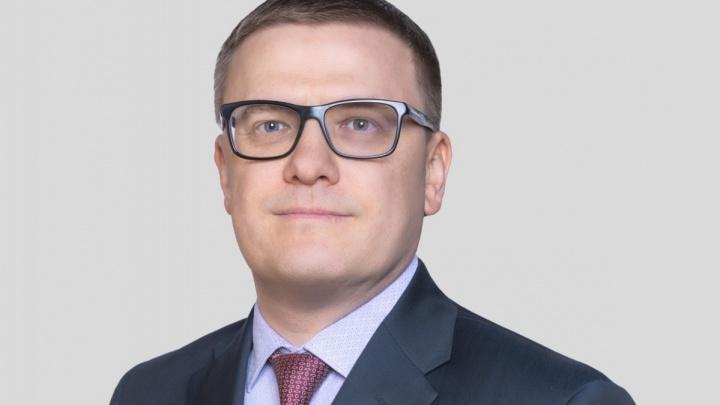 Экс-мэр Норильска назначен временным главой Челябинской области