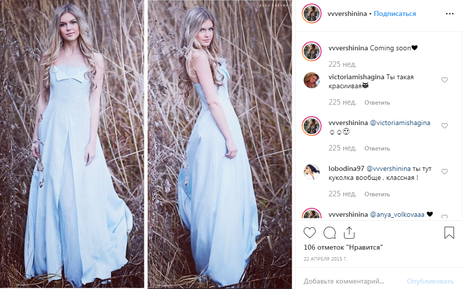 Была в Мексике, училась в Питере, работала в США: разглядываем фото новой мисс Екатеринбург