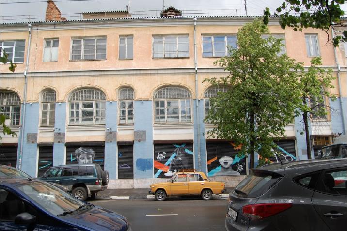 Здание бывшей типографии взяли под охрану
