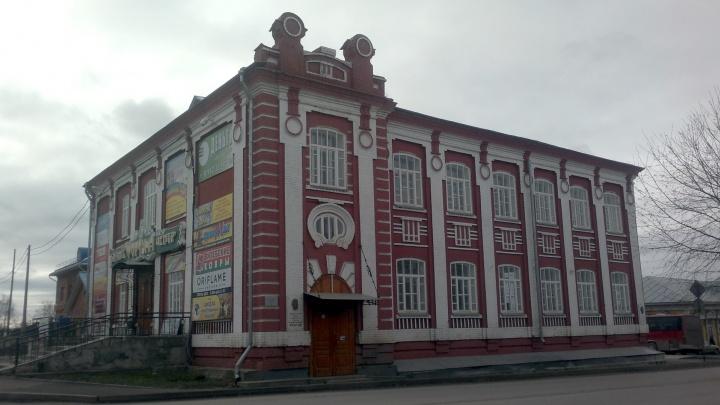 В Прикамье из-за нарушений пожарной безопасности закрыли бизнес-центр