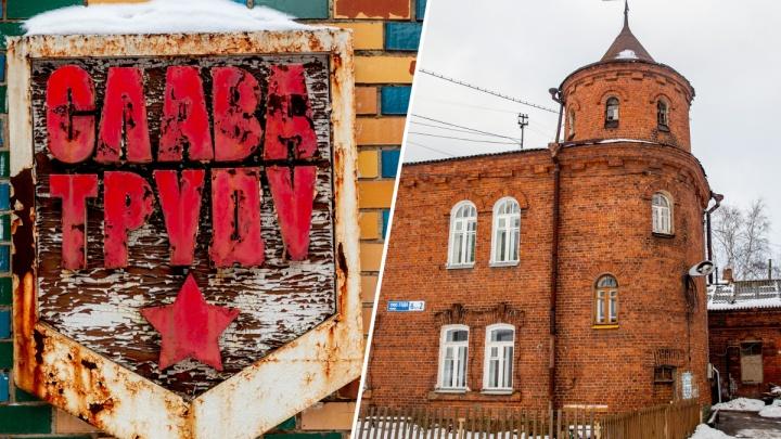 Башни, Ленин и бельё во дворе: как живёт уголок Ярославля, в котором остановилось время