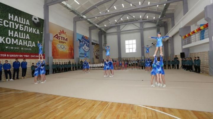 В Уфе открыли новый спорткомплекс