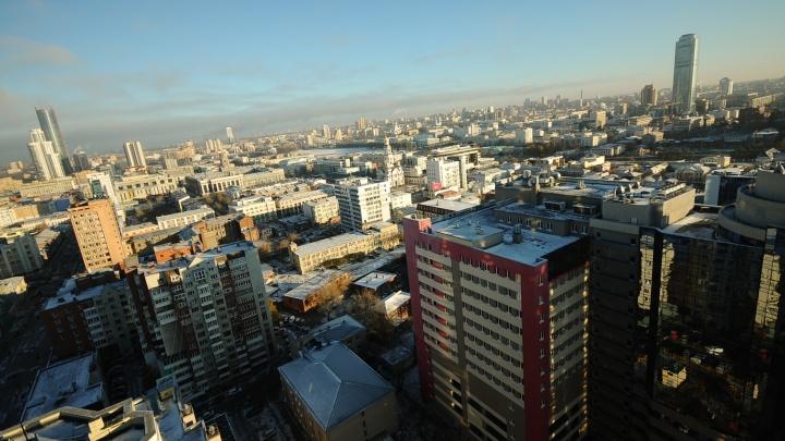 Куйвашев вернёт мэрии право утверждать новые кварталы Екатеринбурга
