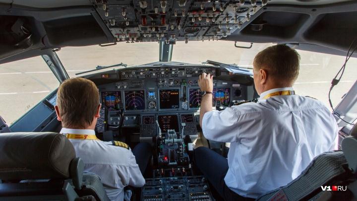 В Волгограде совершил экстренную посадку рейс Екатеринбург — Сочи