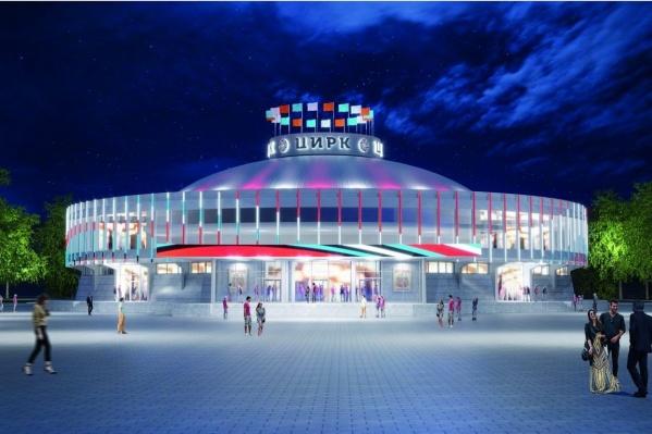 Таким здание красноярского цирка станет уже через 2 года