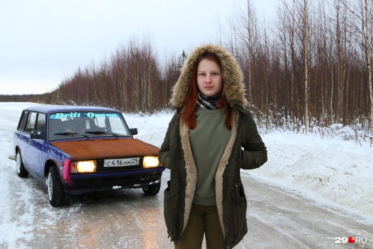 Юлия и ее корч