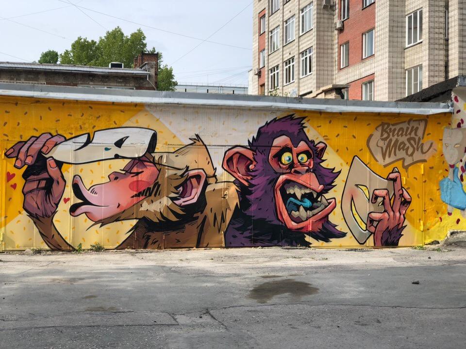 Художники работали над граффити три дня
