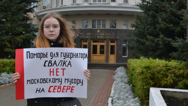 «Партия за справедливость» не дала архангелогородцам пикетировать против отходов из Москвы
